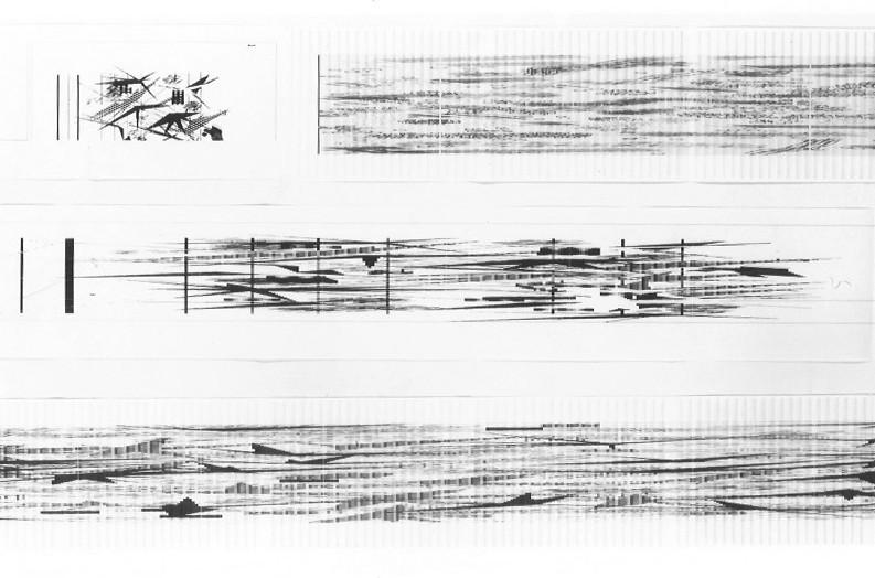 Suono & immagine, 1982-1983